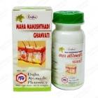 Средство для лечения крови Маха Манжиштади Гханвати 40 таб. УНЖА (Maha Manjishthadi Ghanvati UNJHA)