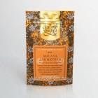 Смесь молотых специй Масала для фасоли (Rajma Masala Powder) 30 г Индия