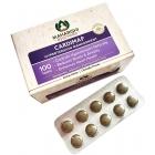 Кардимап 100 таблеток, Махариши Аюрведа (Cardimap Maharishi Ayurvedа)