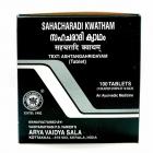 Сахачаради Кватхам (Sahacharadi Kwatham) 100 таблеток Коттаккал Arya Vaidya Sala Kottakkal