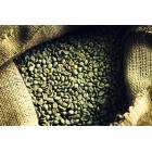 Зеленый Кофе в Зернах 50г.