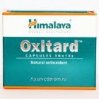 Капсулы Окситард (Oxitard Capsules 30) 30 капсул Himalaya Herbals