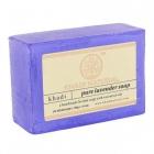 Аюрведическое мыло Лаванда 125 г. Кхади ( Pure Lavender Soap Khadi)