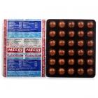 Neeri tablets средство для лечения камней в почках