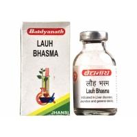 Лаух Бхасма Бадьянатх железо (Lauh Bhasma Baidyanath)