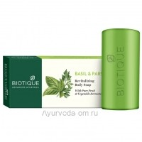 Мыло Восстанавливающее БАЗИЛИК И ПЕТРУШКА 150 гр. БИОТИК БИО (BIO BASIL and PARSLEY Revitalizing Body Soap BIOTIQUE BIO)