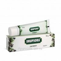 Имупсора крем, 50 гр (Imupsora Ointment Charak Pharma)