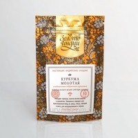 Куркума молотая с повышенным содержанием куркумина 30 гр. (Turmeric with High Curcumin Powder) ORGANIC