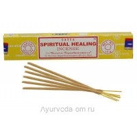 Благовония натуральные Духовное Исцеление Сатья 15 г. (Spiritual Healing Satya) Индия