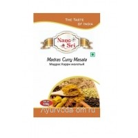 Мадрас Карри Масала Молотая (Madras Curry Powder) 100 гр. Nano Sri