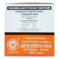 Дашамулакатутраяди Кватхам Коттаккал (Dasamulakatutrayadi Kwatham) 100штук Arya Vaidya Sala Kottakkal