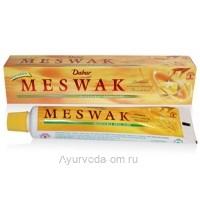 Зубная паста Дабур Месвак 100 г. Dabur Meswak