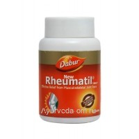 Таблетки Rheumatil (Ревматил) 90штук Dabur