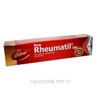 Ревматил гель 30 г. Дабур (Rheumatil gel Dabur)