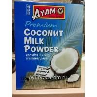 Сухое кокосовое молоко 94% Малайзия (3*50гр.)