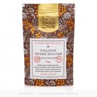 Кардамон чёрный молотый (Cardamom Black Powder) 50 г, Золото Индии
