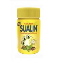 Суалин, 60 таб.(при боли в горле), Хамдард (Индия)