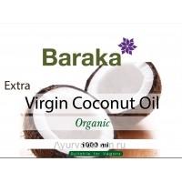 Кокосовое масло Барака Вирджин, Органик, Пищевое, Нерафинированное, 1000мл. (Baraka Organic)