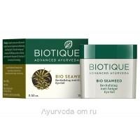 """""""Био Водоросли"""" - гель для кожи вокруг глаз 15гр., Биотик (Biotique Bio Seaweed)"""