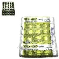 Имупсора таблетки от Псориаза (Imupsora) 30 таблеток.
