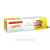 Крем Для Лица и Шеи с Куркумой (Turmeric Fairness Cream) 25г. NAGARJUNA