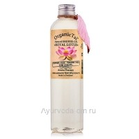Гель для душа «Королевский Лотос» 260мл. для чувствительной кожи Органик Тай (Shower Gel Royal Lotus OrganicTai)