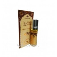 "Духи Арабские ""Султан Аль Уд"" (Concentrated Perfume Sultan Al Oud) 6 мл. AL-REHAB"