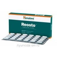 Реосто, 60 таблеток  Хималая  (Reosto Himalaya Herbals)