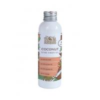 Масло Кокос первый холодный отжим (Coconut Oil Extra Virgin) 150 мл
