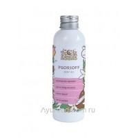 Масло Псория (Псориофф) (Psoria (Psorioff) Oil)