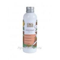 Масло Кокос холодный отжим (Coconut Oil Virgin) 150 мл