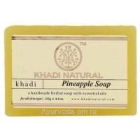 Аюрведическое мыло с Ананасом 125 г. Кхади (Pineapple Soap Khadi)