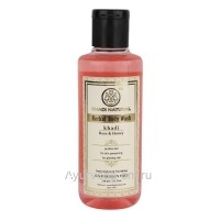 "Гель для Душа ""Роза и Мёд"" (Body Wash Rose & Honey) 210мл. Khadi Natural"