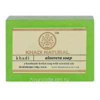 Аюрведическое мыло с Алоэ вера 125 г. Кхади (Aloevera Soap Khadi)