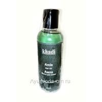 Масло для волос АМЛА Кхади (Amla Hair Oil Khadi)