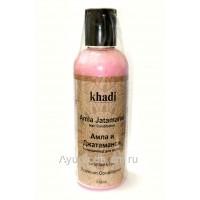 Кондиционер для волос Амла и Джатаманси Кхади (Amla Jatamansi Hair Conditioner Khadi)
