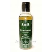 Шампунь для волос Амла и Шикакай Кхади (Amla Shikakai Herbal Shampoo Khadi)