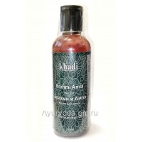 Масло для волос Брахми и Амла Кхади (Brahmi Amla Hair Oil Khadi)