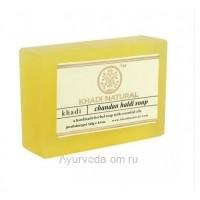 Аюрведическое мыло Куркума и Сандал 125 г. Кхади (Chandan Haldi Soap Khadi)