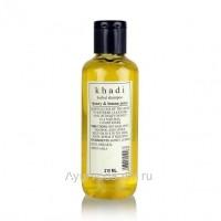 """Травяной шампунь Кхади """"Мед и Лимонный сок"""", 210 мл. (Khadi Honey & Lemon juice)"""