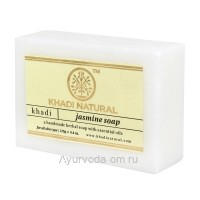 Аюрведическое мыло  Жасмин 125 г. Кхади (Jasmine Soap Khadi)