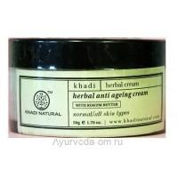 Крем для лица Кхади травяной, антивозрастной, 50 гр. (Khadi Herbal Anti Ageing Cream)