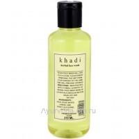 """Средство для умывания Кхади """"Травяное"""", 210 мл (Khadi Herbal Face Wash)"""