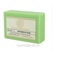 Аюрведическое мыло Лемонграсс 125 г. Кхади (Lemongrass Soap Khadi)