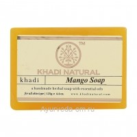 Аюрведическое мыло Манго 125 г. Кхади (Mango Soap Khadi)