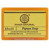 Аюрведическое мыло с Папайей 125 г. Кхади (Papaya Soap Khadi) Индия купить в Москве