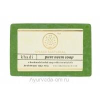 Аюрведическое мыло с Нимом 125 г. Кхади (Neem Soap Khadi)