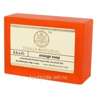 Аюрведическое мыло с Апельсином 125 г. Кхади (Orange Soap Khadi)
