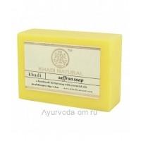 Аюрведическое мыло с Шафранам 125 г. Кхади (Saffron Soap Khadi)