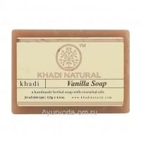 Аюрведическое мыло с Ванилью 125 г. Кхади (Vanilla Soap Khadi)